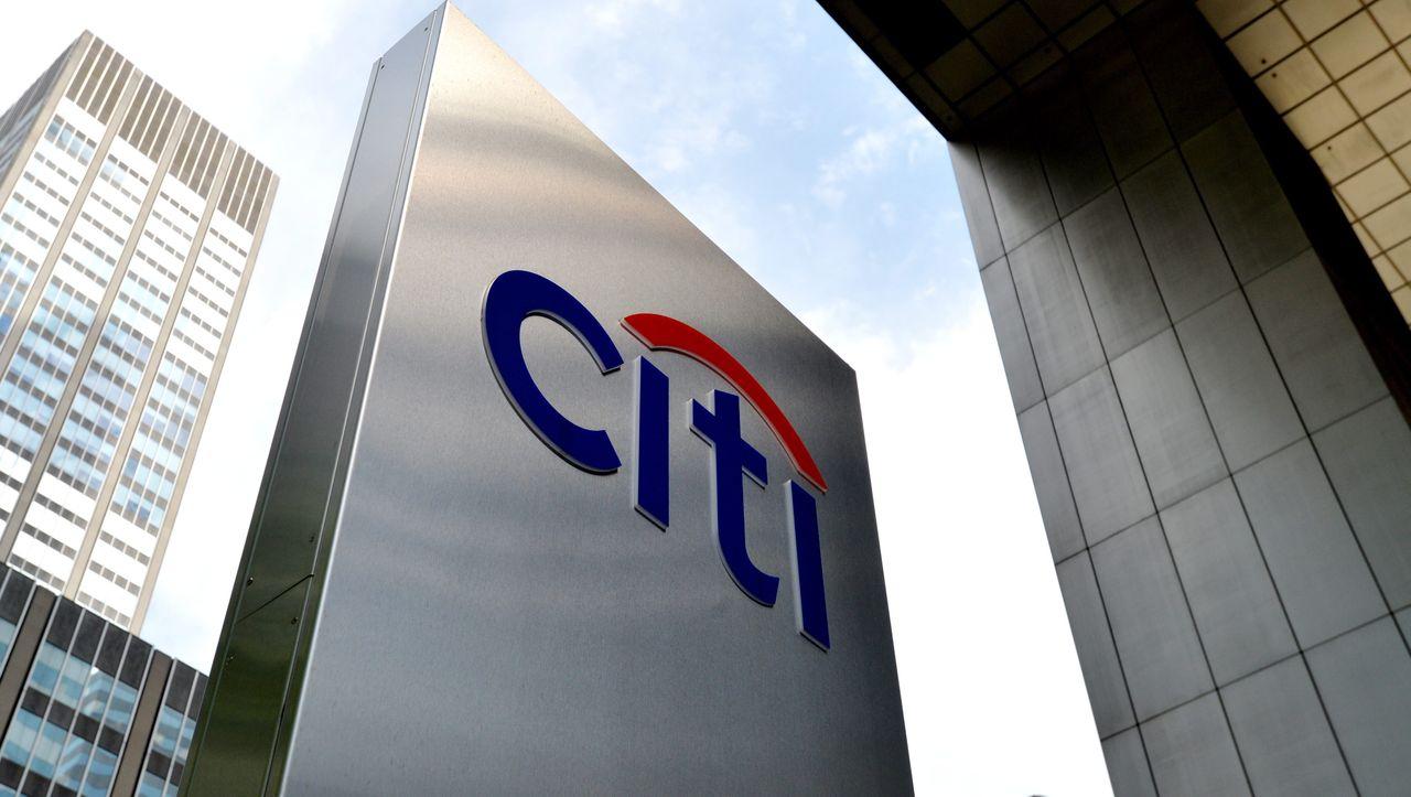 Citigroup sta pagando più di $ 501 milioni e non sta recuperando i soldi thumbnail