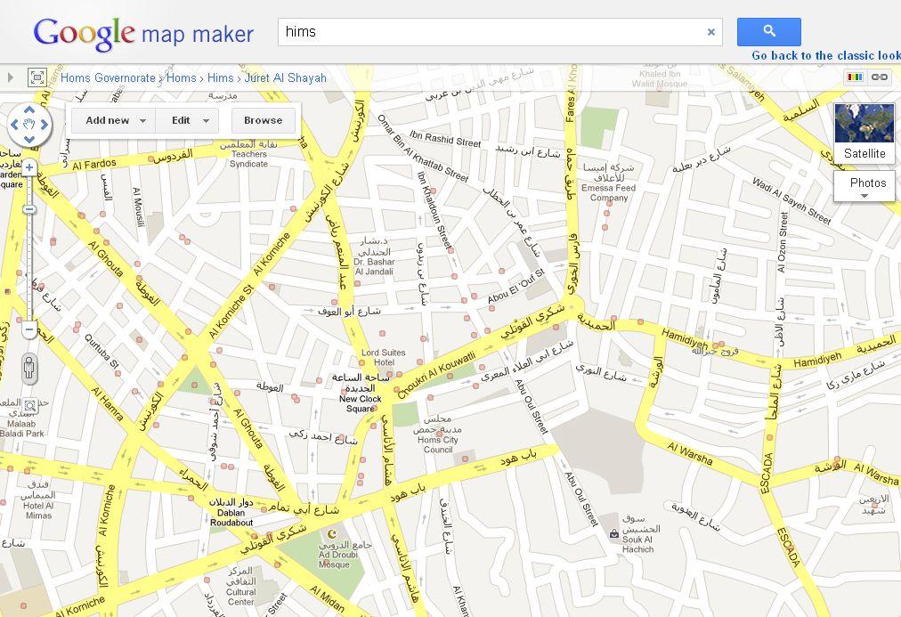 NUR ALS ZITAT Screenshot Google Map Maker / Syrien