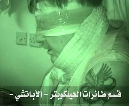 Qaida-Opfer Johnson: Unverwechselbares Logo