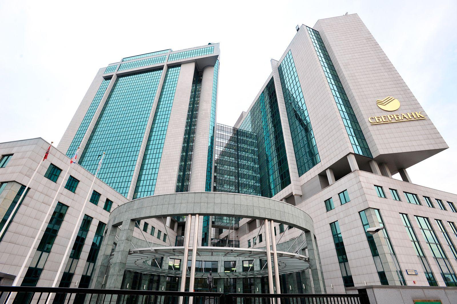 Sberbank / Zentrale / Moskau