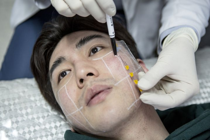 Park Tae Ha is also having his skin treated with ultrasound.