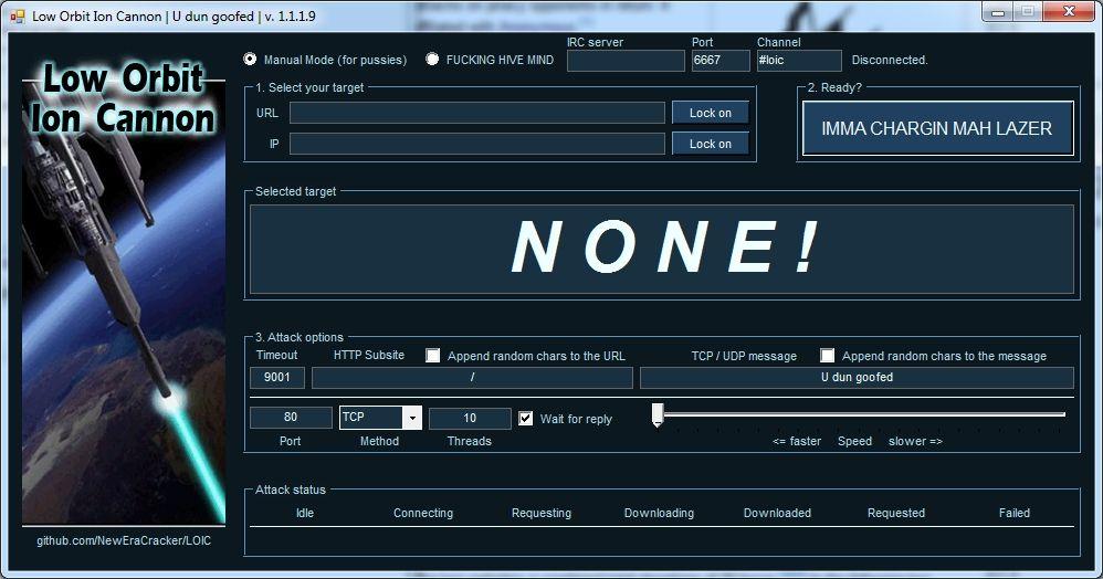 EINMALIGE VERWENDUNG Screenshot Low Orbit Iin Cannon