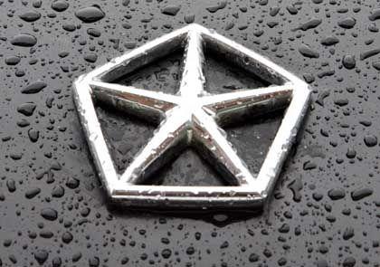 Chrysler-Logo: Seit 2004 endlich wieder Gewinn