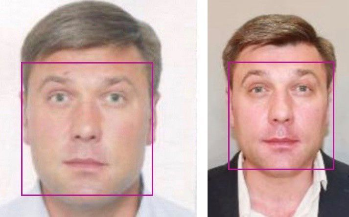 "GRU-Agent Nikolay Ezhov, Deckname ""Nikolay Kononikhin"" - Mitglied des achtköpfigen mutmaßlichen Killerteams"