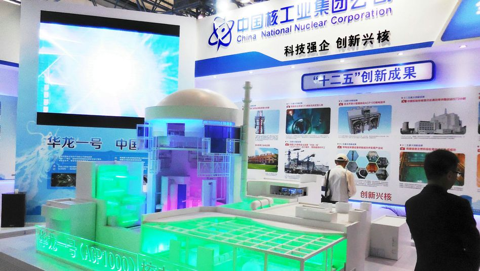 Modell des Hualong-1-Reaktors