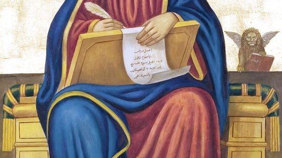 Evangelist Markus Koptische Malerei