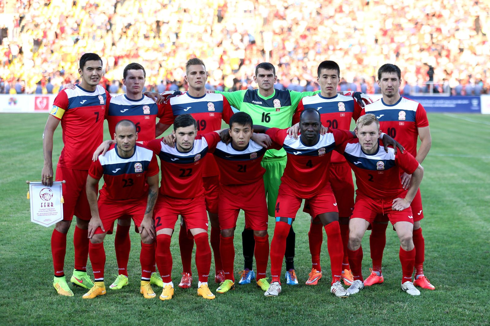 Nationalmannschaft Kirgisien