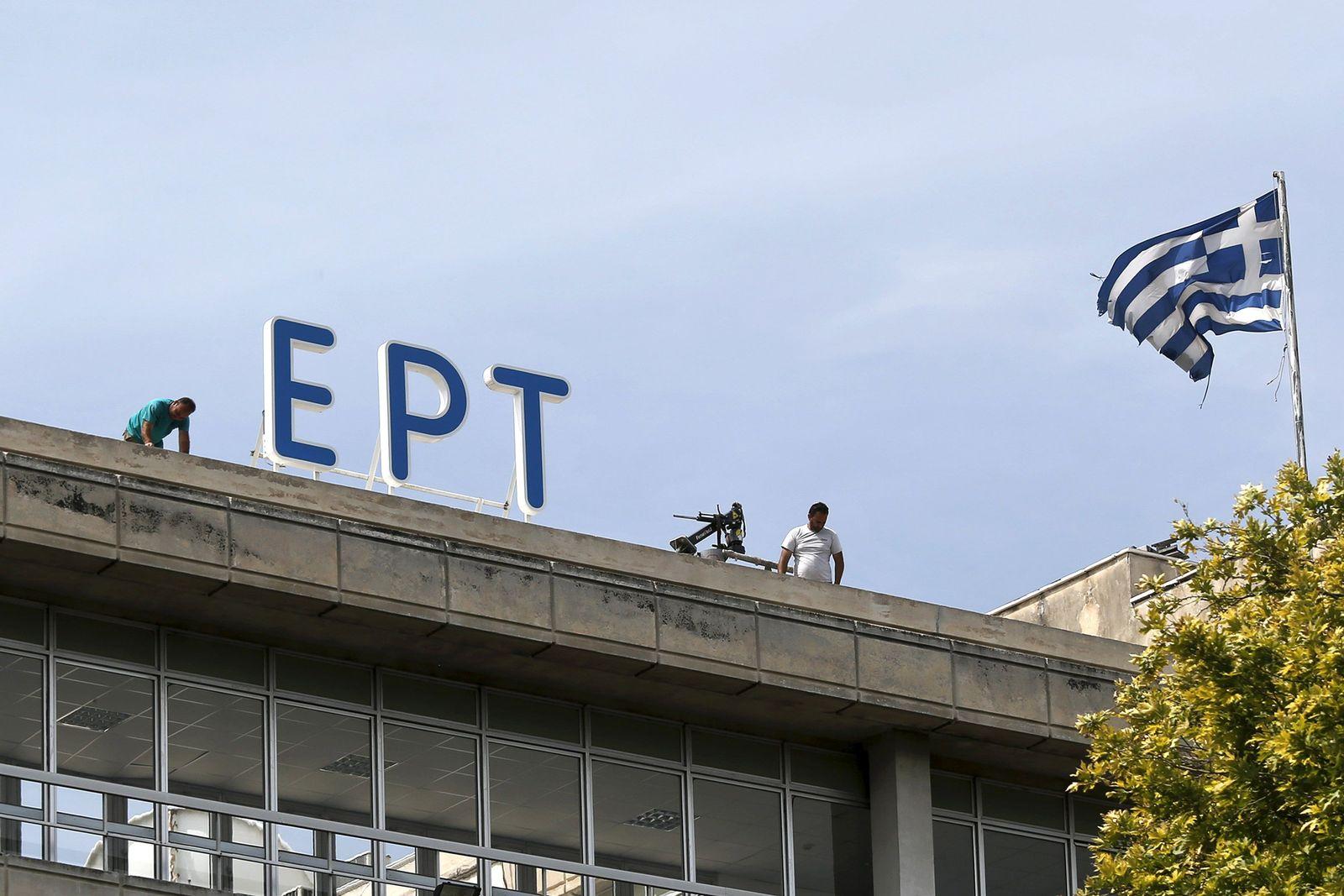 Griechenland/ ERT