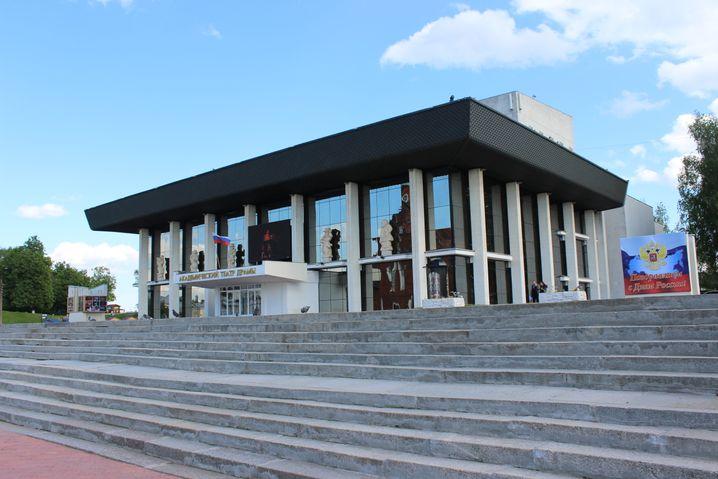 Der Theaterplatz