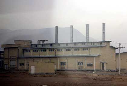 Iranische Atomfabrik