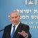 Der Gewinner heißt Benjamin Netanyahu