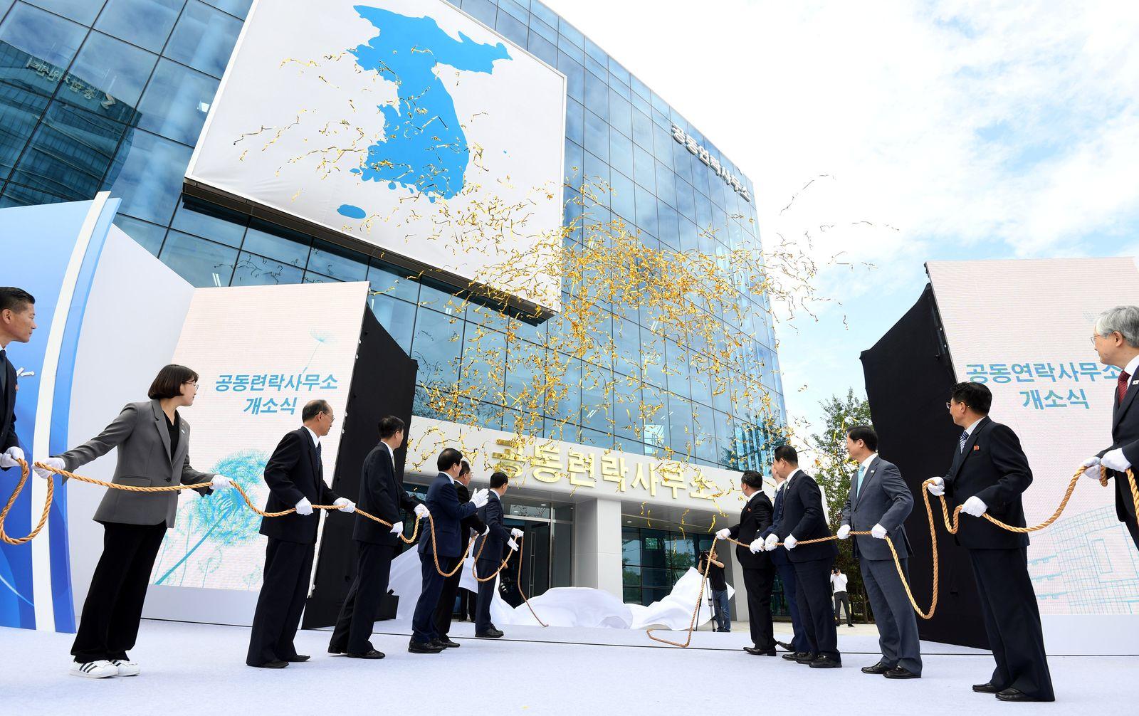 EINMALIGE VERWENDUNG Verbindungsbüro/ Kaesong/ Korea
