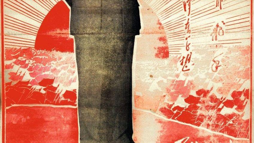 Kulturrevolutionäre Mao-Verehrung