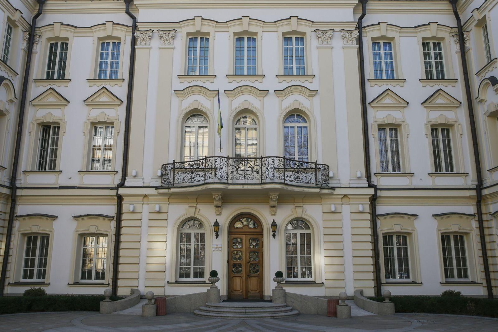 Ukrainian Supreme Court building is seen in central Kiev