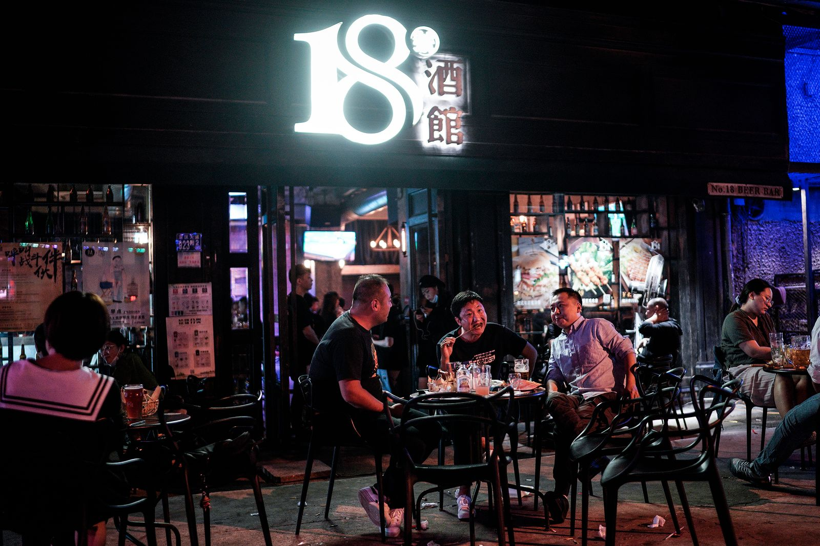 Wuhan Bar In Night After The Outbreak of Coronavirus