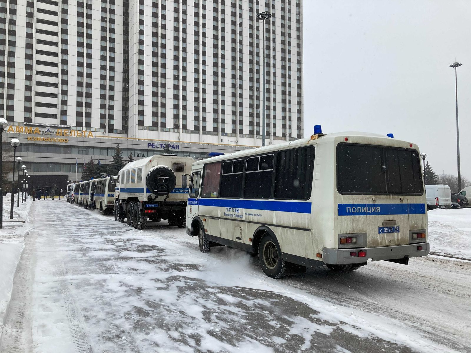 Razzia und Festnahmen in Moskau