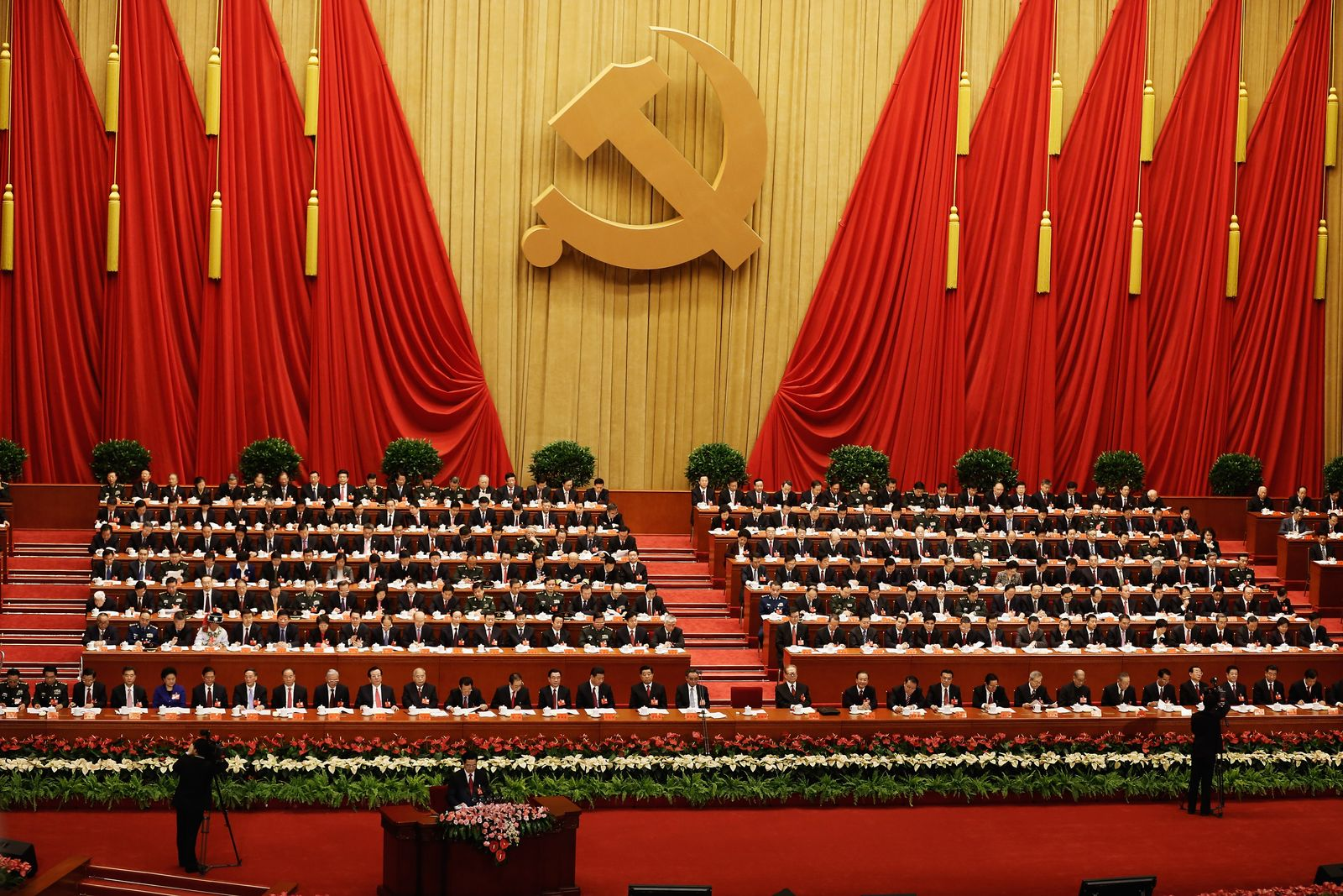 KP-Parteitag China
