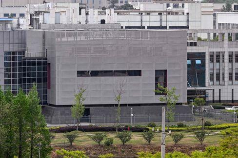 Das Wuhan Institute of Virology