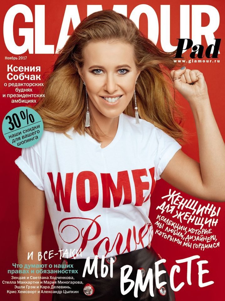 "Cover der ""Glamour"""
