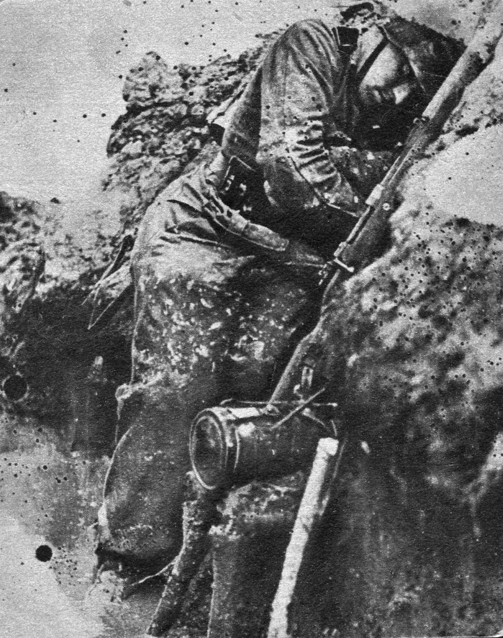 Kriegszitterer - Exhausted