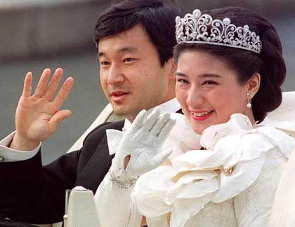 Prinzessin Masako und Kronprinz Naruhito