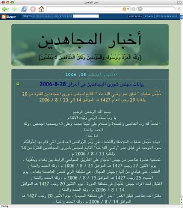 Screenshot einer der Websites, auf denen arabische Bekennerschreiben einlaufen.