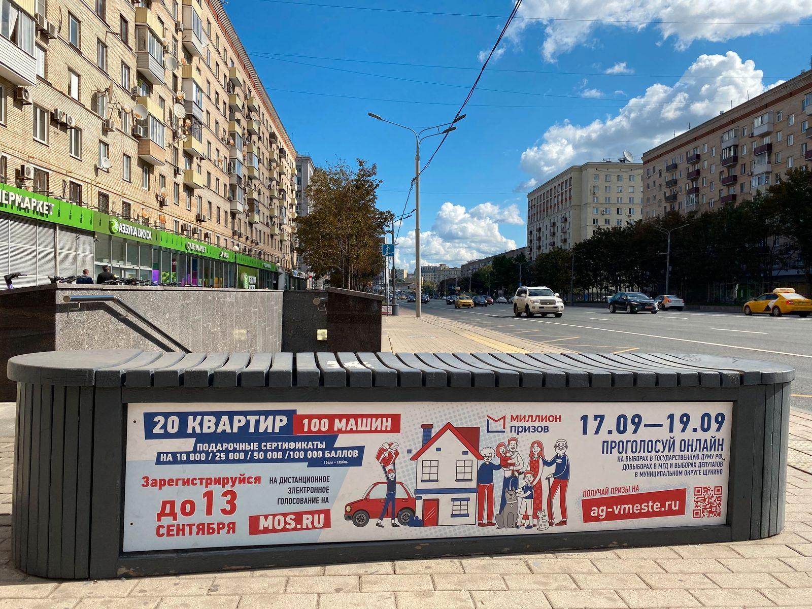 Werbung für Registrierung zur Online-Abstimmung in Moskau