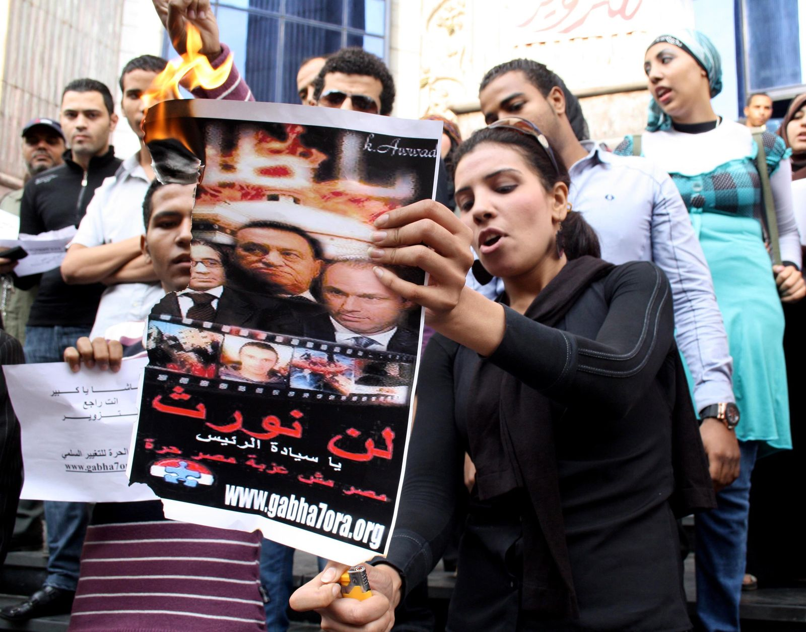 Supporters of opposition groups protest in Cairo