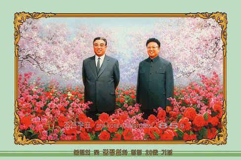 Eine Briefmarke mit Bildern der nordkoreanischen Staatschefs Kim Jong Il und Kim Il-sung: Vielleicht wäre das etwas, was man bei Chomilla kaufen könnte - weil nur für Sammler von Wert