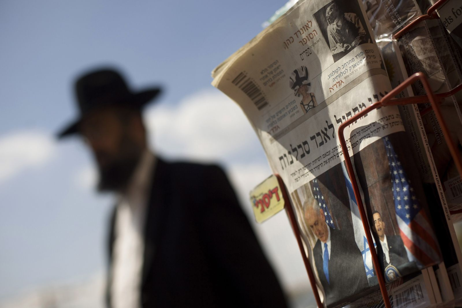 Israel / Zeitungen