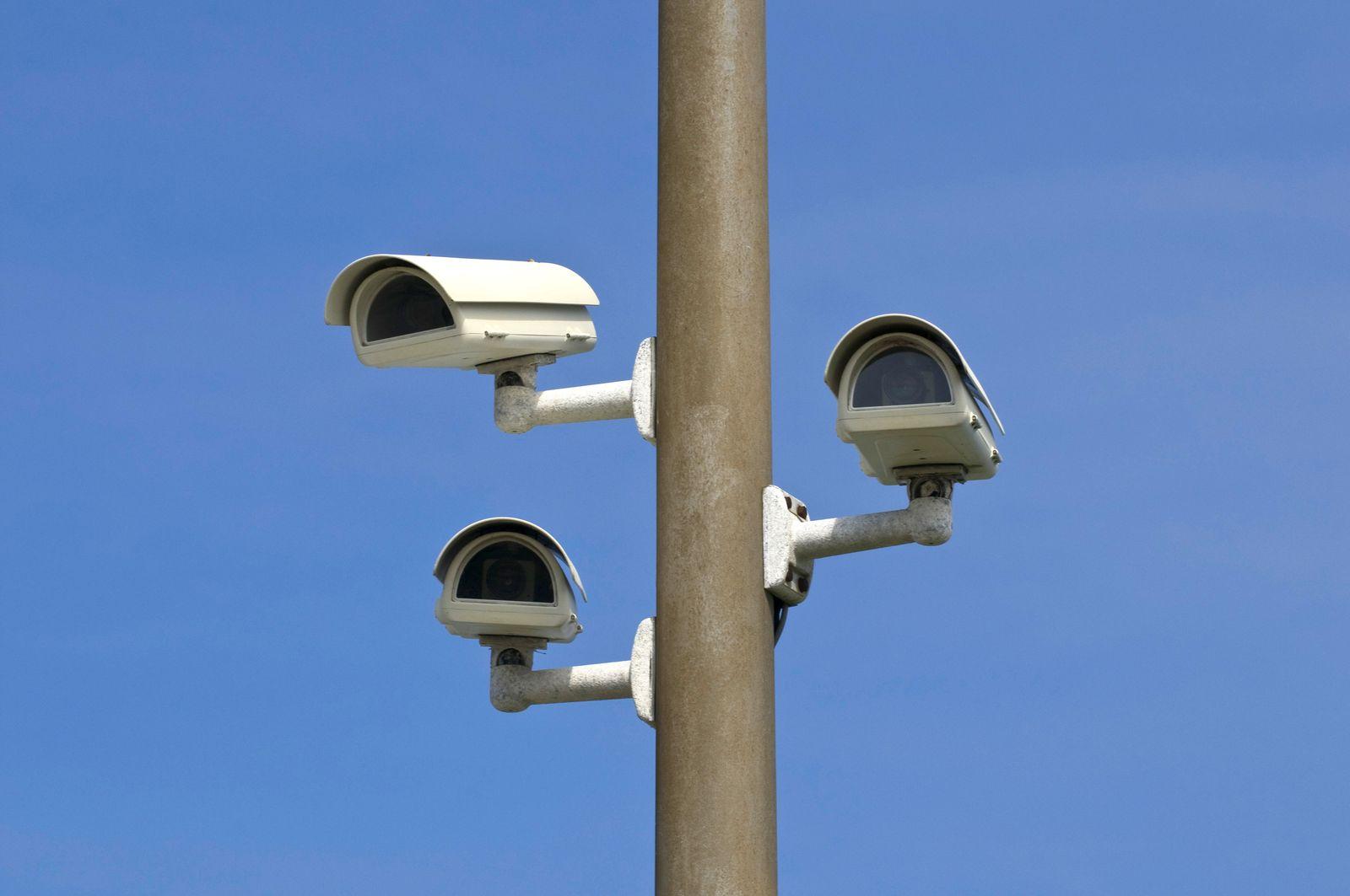 NICHT MEHR VERWENDEN! - Symbolbild Überwachung/ Überwachungskamera/ Observation