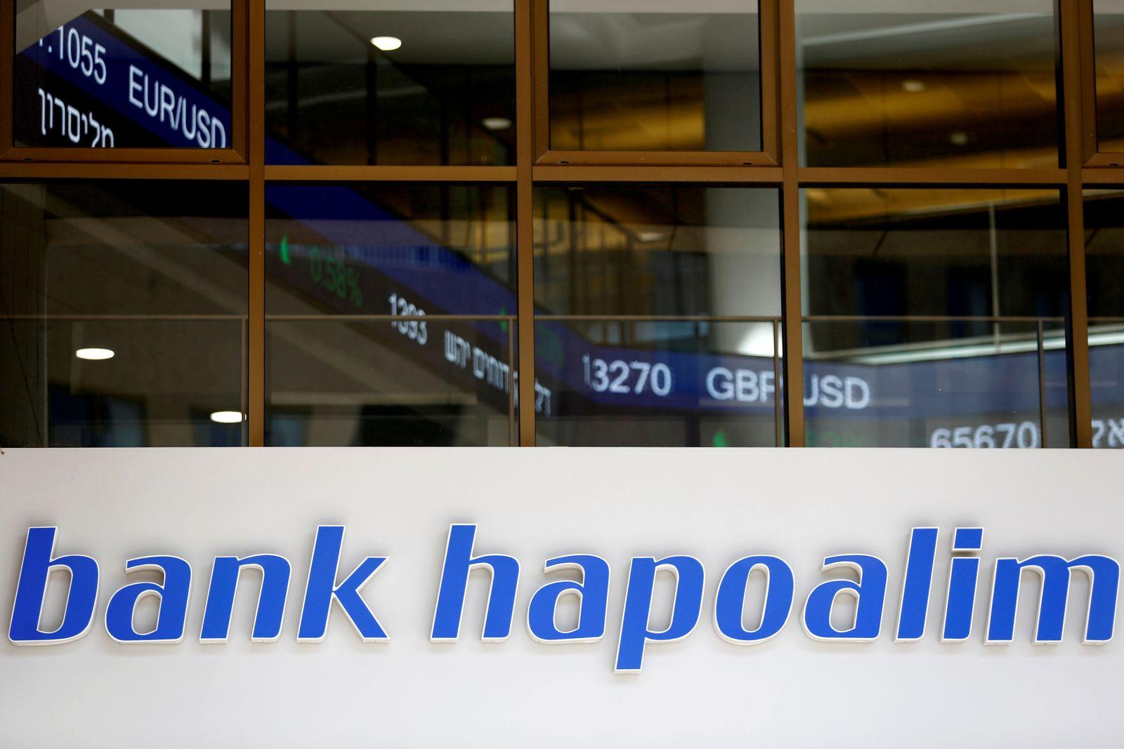 FILE PHOTO: The logo of Bank Hapoalim, Israel's biggest bank, is seen at their main branch in Tel Aviv, Israel
