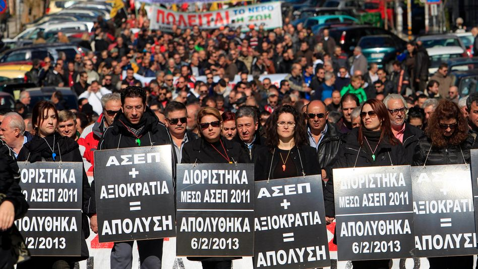 """Protesters in Greece: Many are already fearful of the """"Bulgarian syndrome""""."""