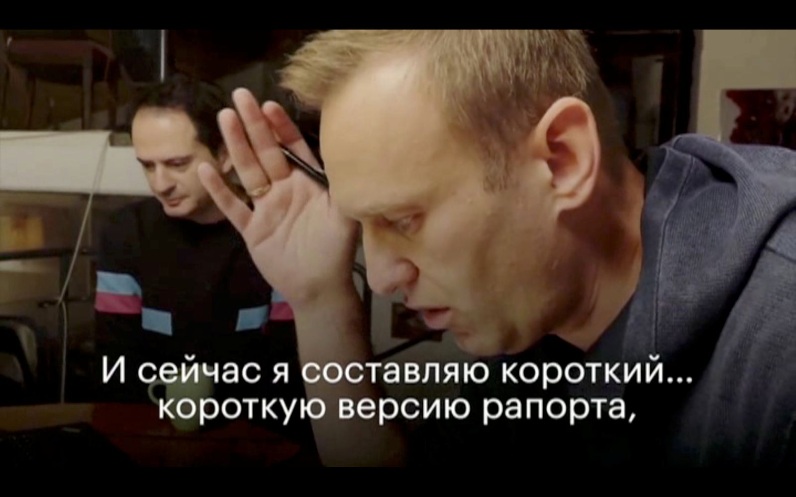 Russian opposition politician Alexei Navalny is seen during a phone call to trick a secret agent