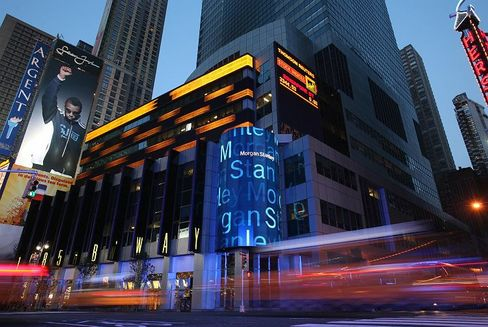 Traffic passes Morgan Stanley headquarters in New York. Behind the calm lies a storm of change.