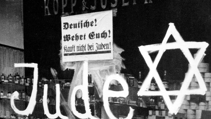Preisausschreiben für Emigranten: Abschied aus Deutschland