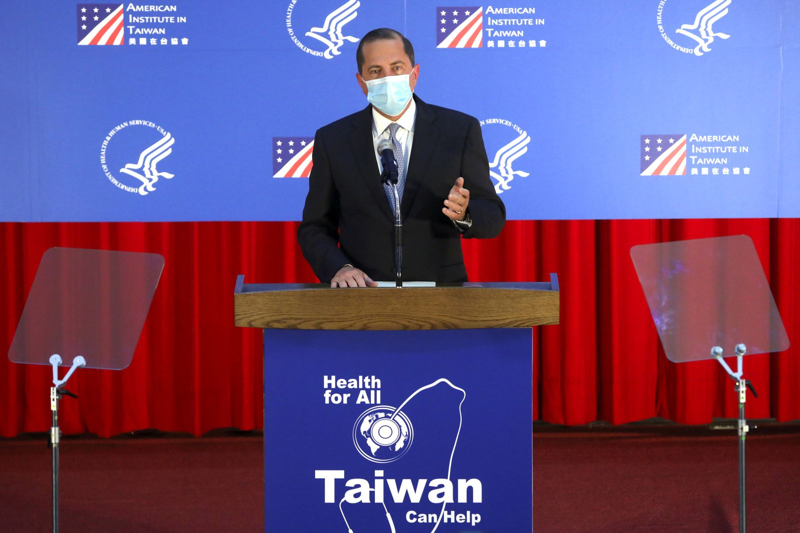 U.S. Secretary of Health and Human Services Alex Azar gives a speech at a university in Taipei,