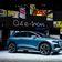 Produktionsstart für Audi Q4 E-Tron in Zwickau