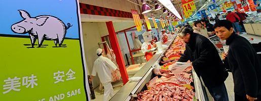 """Carrefour-Hypermarkt in Peking: """"Zeig ihnen die Macht des chinesischen Volkes"""""""