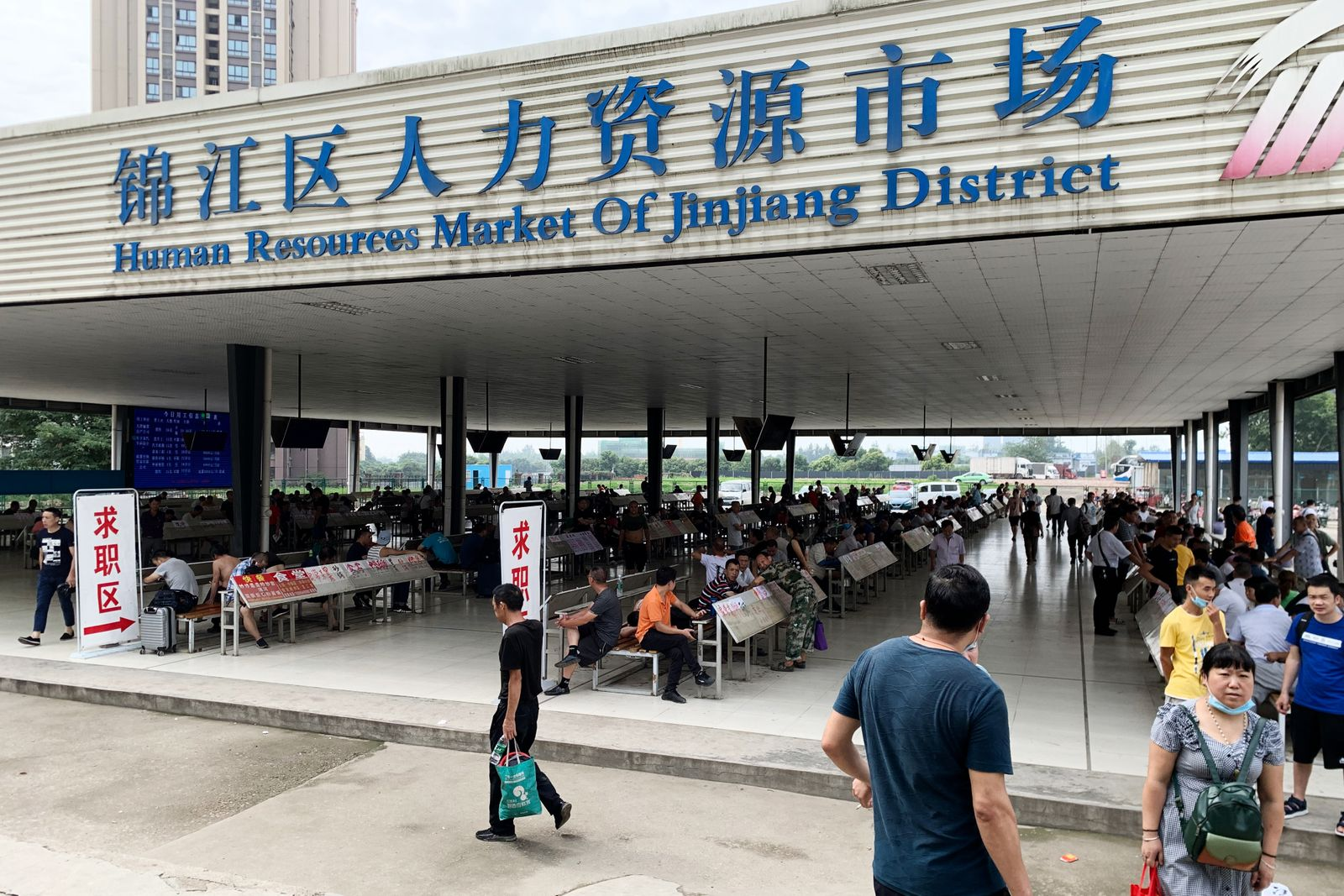 2020-08-18 Jinjiang Arbeitermarkt