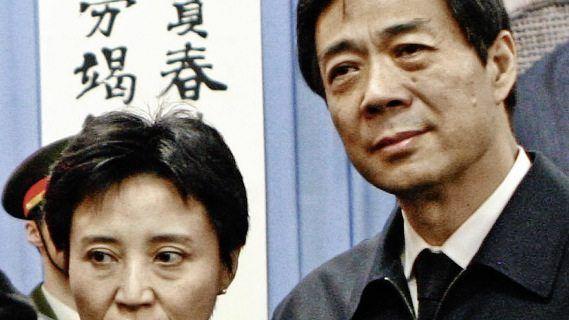 Funktionär Bo, Gattin Gu: Ehrgeizige Politikerfrau, die das Böse verkörpern soll