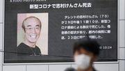 Japan und das Corona-Rätsel