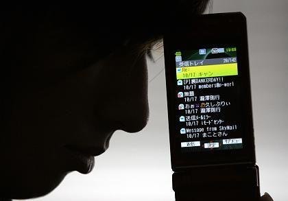 SMS-Nachrichten auf einem Handy (hier auf japanisch): In Ägypten mussten die Behörden einschreiten, weil angeblich tödliche Textnachrichten im Umlauf sind