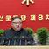 Kim Jong Un gesteht Scheitern von Wirtschaftsplan ein