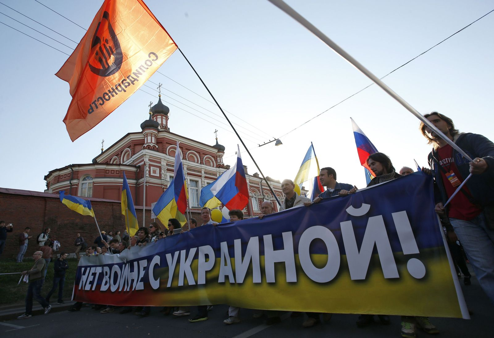 UKRAINE-CRISIS/MOSCOW-RALLY
