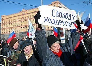 Chodorkowski-Unterstützer: Star der russischen Marktwirtschaft
