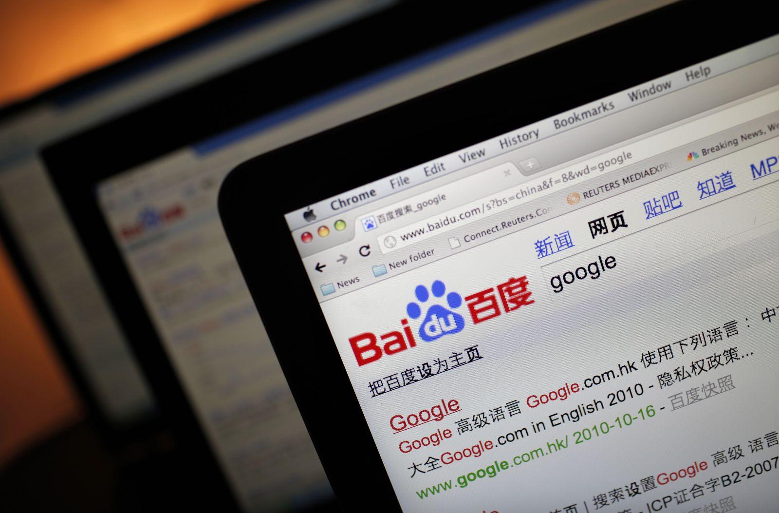 Baidu / Suchmaschine / China