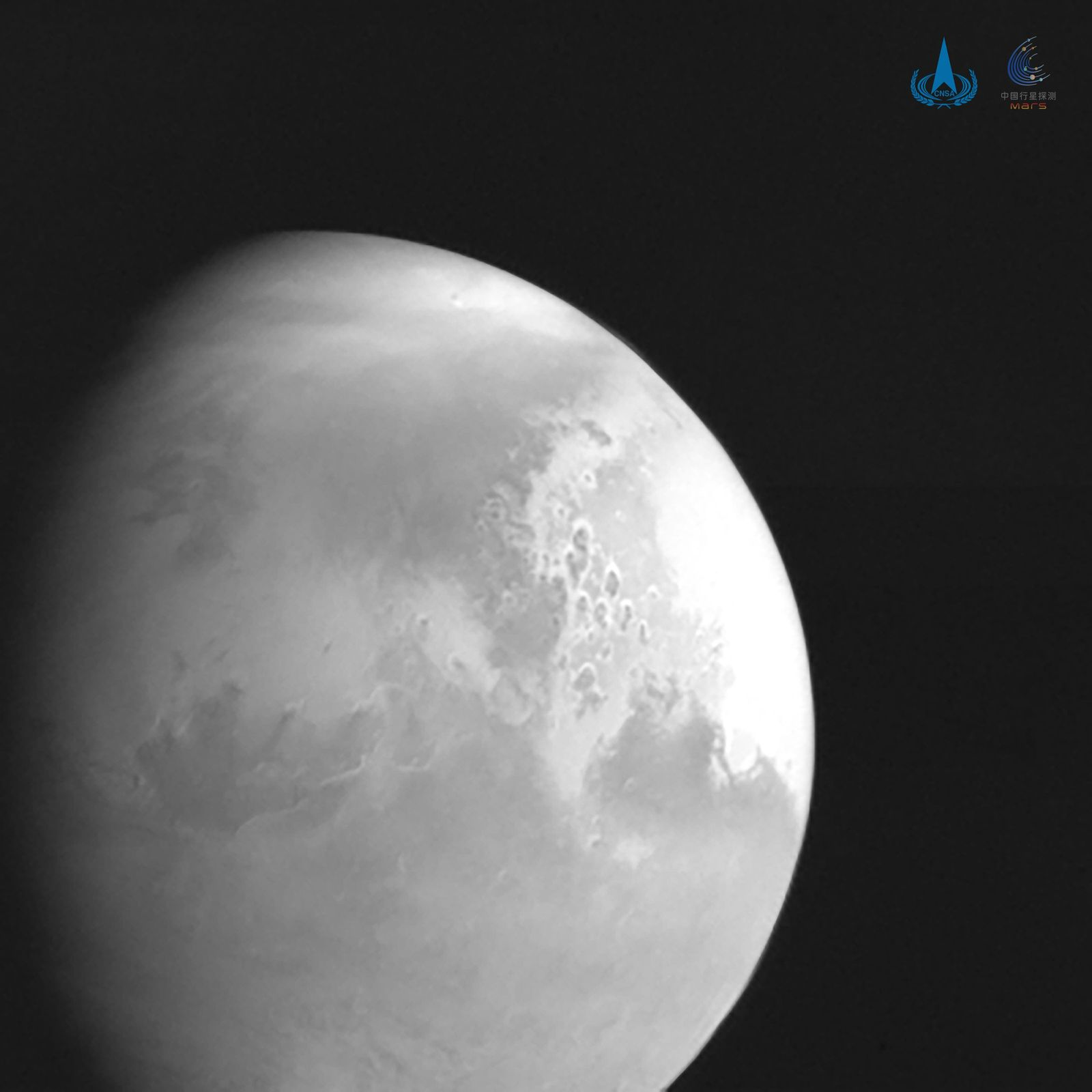First image of Mars taken by China's Tianwen-1 unmanned probe - 05 Feb 2021
