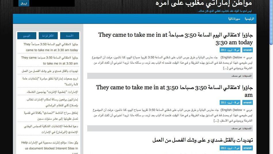 """Weblog von Ahmed Mansur: """"Um 3:30 Uhr kamen sie, um mich zu holen"""""""