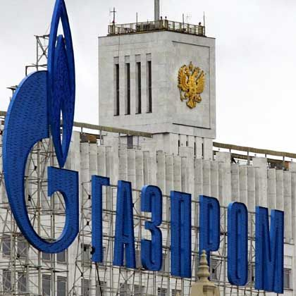 """Gazprom headquarters in Moscow: """"Each country has its own laws."""""""